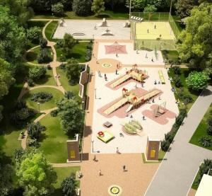 Rotary Park Novosibirsk